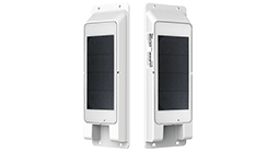 Battery Solar Powered Hardware 255X140